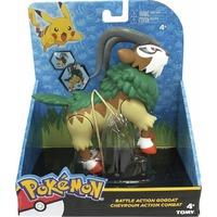 $5.99起 Pokémon 精灵宝可梦 玩偶模型