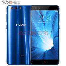 nubia 努比亚 小牛8 Z17miniS 无边框智能手机 6GB+64GB1999元包邮