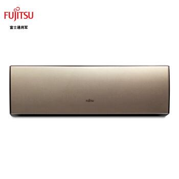 富士通(Fujitsu) ASQG12LUCB-NKFR-35GW/Bpubn 1.5匹 变频壁挂式空调¥3799