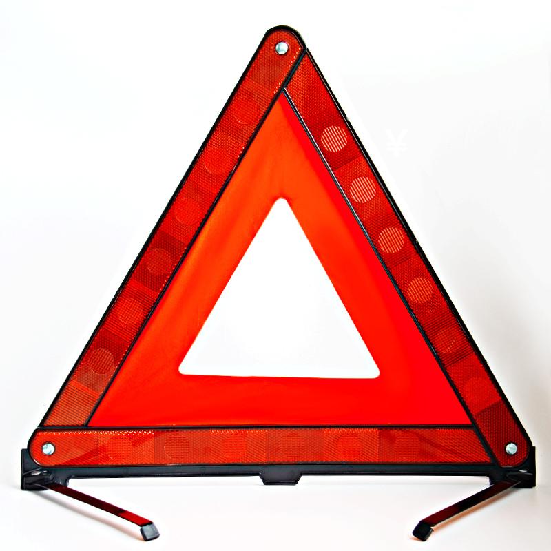 k速 汽车三角架警示牌 标准款