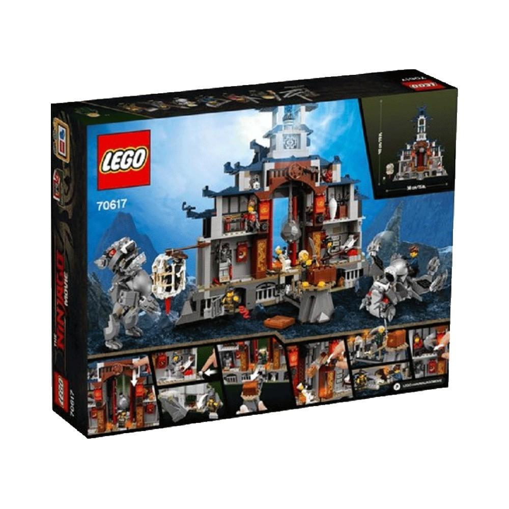 26日0点:乐高(LEGO) 幻影忍者系列 70617 传说中的武器神殿 凑单到手约670元包