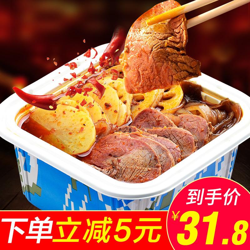 ¥26.8 留意家自加热牛肉火锅419g