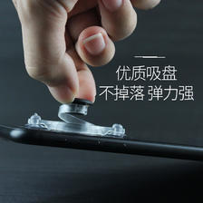 ¥8.9 安基 第五代 手机吸盘贴