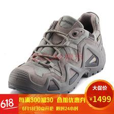 ¥1079 LOWA 【德国】登山徒步鞋ZEPHYR GTX男式低帮鞋多功能鞋军靴L310586 015 灰