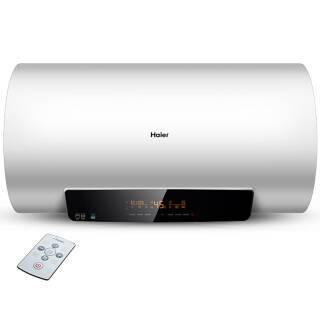 海尔(Haier) 健康抑菌系列 EC6003-G6 60L 电热水器1498元