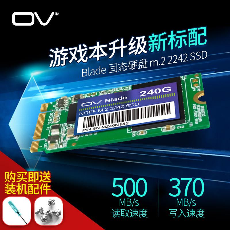 ¥399 OV 固态硬盘ov SSDOV102-240G M.2高速NGFF2242台式笔记本M2 SSD¥399102-240