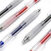 小米生态链!日本进口油墨!3支装 凯宝 KACO 经典中性笔 9.9元包邮 买二送一'