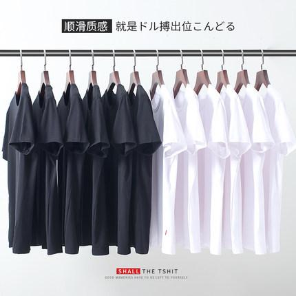大角鹿 夏季男士纯色短袖T恤  16.8元包邮