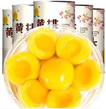 桃壹佰 新鲜糖水黄桃罐头425*5罐 可榨汁 15.8元包邮