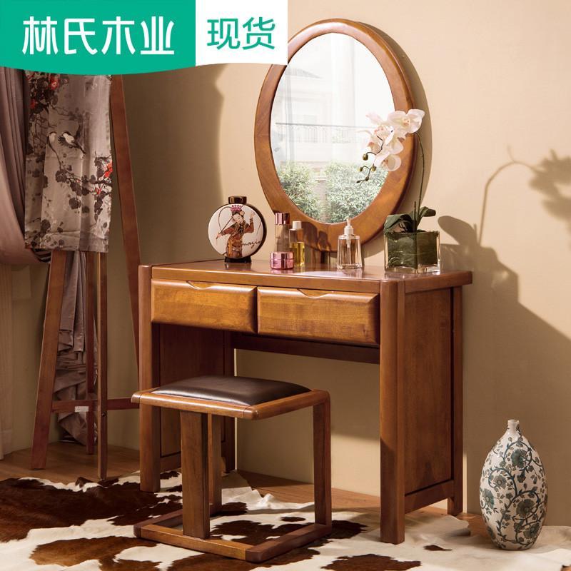 ¥1777 新中式实木梳妆台镜小户型收纳化妆桌凳组合卧室桌子家具LA041