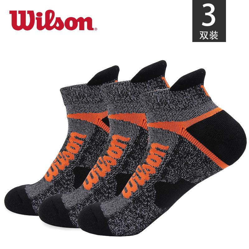 美亚有售!3双装 美国 威尔胜 Wilson 专业运动袜 19元包邮