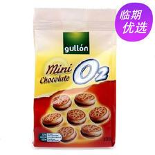 当当网商城 西班牙进口 谷优迷你奶油味/巧克力夹心饼干 100g*3袋19.9元包邮