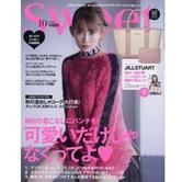 $7.7/RMB50.2 直邮中美 时尚杂志 Sweet 10月刊 随刊附赠 JILL STUART 钱包和皮质单肩包