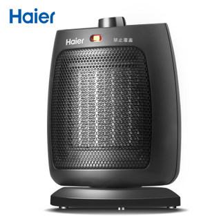 海尔(Haier) HN1804 取暖器  券后69.9元