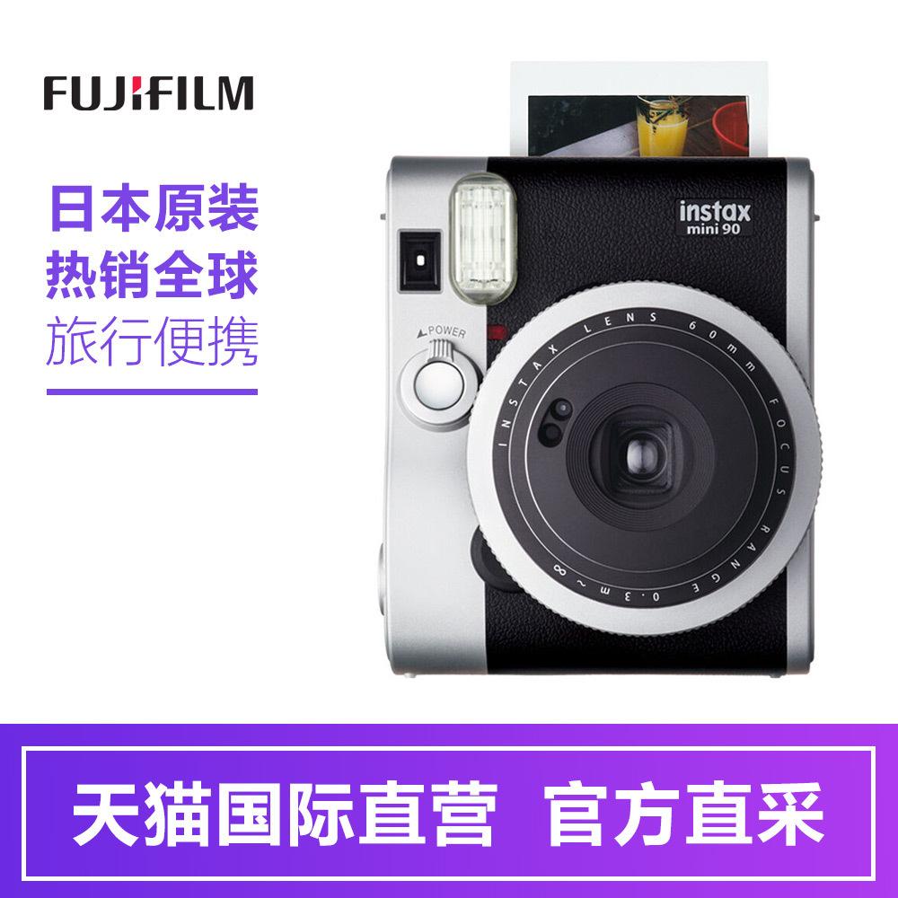 双11预售: FUJIFILM 富士 instax mini 90 NEO CLASSIC 拍立得相机 低至805元