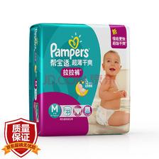 ¥29 Pampers 帮宝适 超薄干爽 拉拉裤 M25片