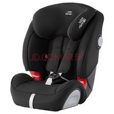 Britax 宝得适 全能百变王 儿童汽车安全座椅 9个月-12岁 1499.46元