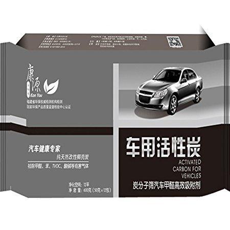 康源 新车去味碳包 除异味竹炭 汽车活性碳12包 600G 29.5元