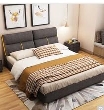 ¥1480 爱菲利娅 1米8实木双人床