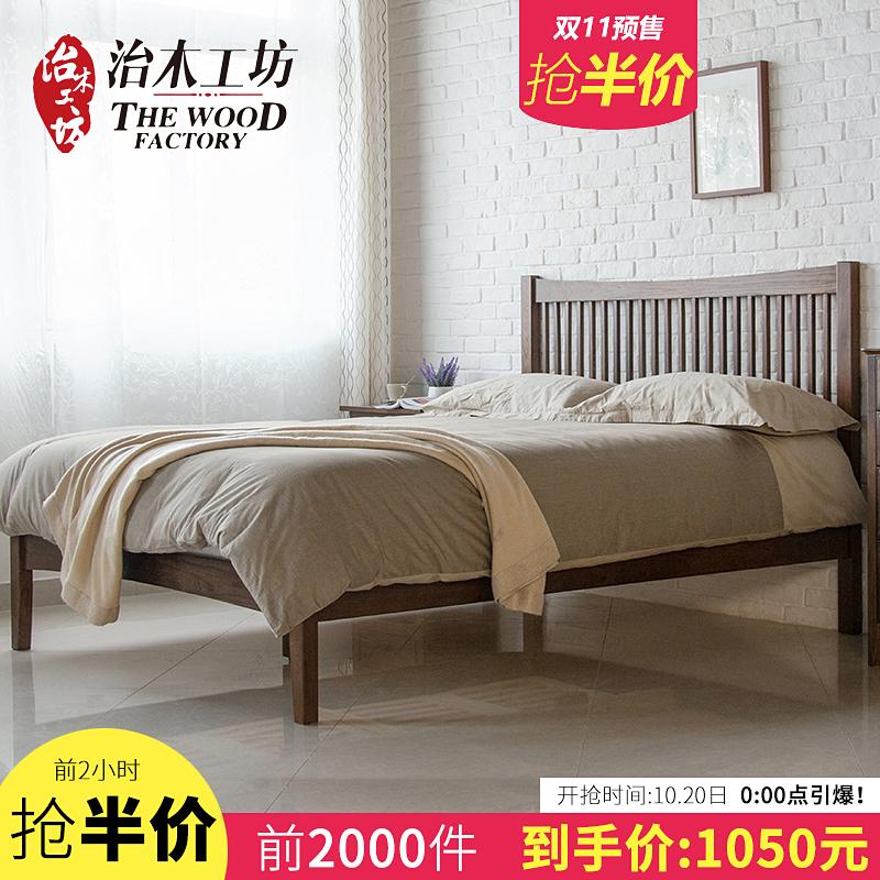 20日0点预售: 治木工坊 YMBED01-3 白橡木简约双人床1.5/1.8米 1050元包邮(多重优惠)