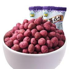 ¥6.16 lyfen 来伊份 炒货特产 紫薯花生250g