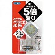 蚊子去无踪:VAPE 未来 便携式婴幼儿驱蚊手表 日淘 5.3折 JPY¥680(¥35)'