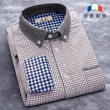 ¥19.9 朗蒙 男士加绒保暖长袖格子衬衣 19.9包邮(59.9-40)