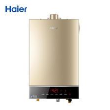 限地区: Haier 海尔 JSQ31-16WH3(12T) 16升 燃气热水器 2599元包邮