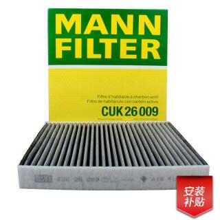 曼牌(MANNFILTER)活性炭组合空调滤清器CUK26009(奥迪A3/高尔夫7/嘉旅/迈腾/凌渡/辉昂/明锐/昊锐/柯迪亚克) *3件+凑单品 99.2元(合33.07元/件)