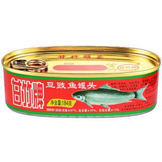 广东 甘竹 鱼罐头 豆豉鱼184g *3件 20.79元(合6.93元/件)