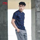 LI-NING 李宁 ATSL225 男子速干短袖T恤 53元包邮(需用券)