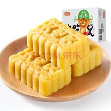 粮悦 休闲零食 绿豆糕 460g *8件 53.2元(合6.65元/件)