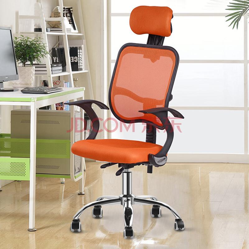 空间生活 电脑椅 人体工学电脑椅子 转椅 ITY60128RW139元