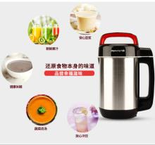 包邮(199-30)九阳(Joyoung) 全自动多功能豆浆机 天猫好价169元