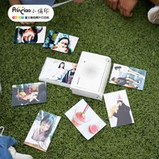 富士(FUJIFILM) Princiao Smart 小俏印 照片打印机 ¥709