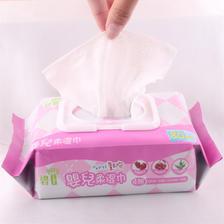 碧C 婴儿 手口湿巾 80抽*5包 19.9元包邮