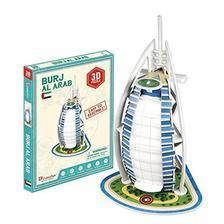 CubicFun 乐立方 3D立体拼图玩具 迷你建筑系列 迪拜酒店 二星难度 S3007h(新老