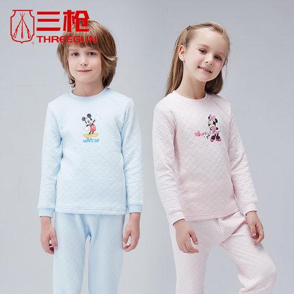三枪 迪士尼授权 儿童秋衣秋裤套装 空气夹层更保暖 ¥39