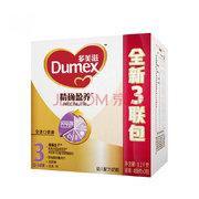 Dumex 多美滋 精确盈养 幼儿配方奶粉 3段 12-36个月 1200g98元'