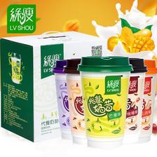 绿瘦 代餐奶昔 多口味 20g*12杯/箱  39元包邮(京东129元)