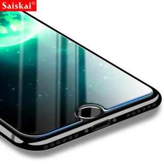 赛士凯 钢化膜 2片 送手机壳+贴膜装置  券后包邮6.8元