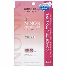 日本Cosme第一: Minon干燥肌肤氨基酸保湿面膜22ml*4片 孕妇可用 Prime会员免费