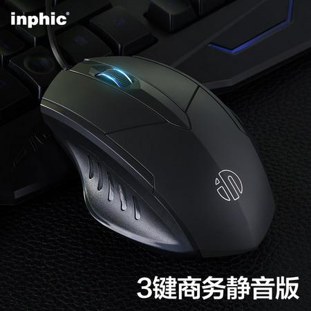 英菲克鼠标,支持DPI调节,包邮 ¥10包邮¥10