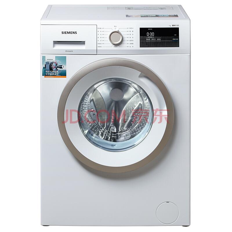 SIEMENS 西门子 WM10N0600W 变频滚筒洗衣机 7kg 包邮(2298-300)1998元