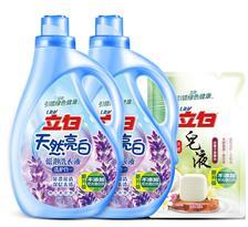立白 天然亮白低泡洗衣液 (3kg*2瓶+天然皂液500g*1袋) *2件 99.8元包邮(需用