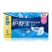 护舒宝(whisper) 瞬洁丝薄卫生巾 日用 240mm * 34片 *2件 27.9元(合13.95元/件)'