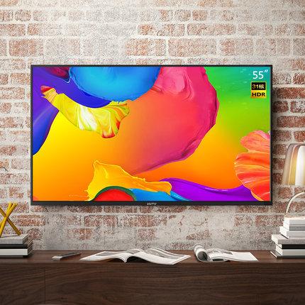 KKTV K55 55英寸 全高清液晶电视 双11预约¥1999