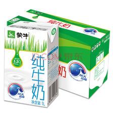 蒙牛 纯牛奶 1L*6 整箱装42元(需用券)