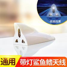 k速 汽车鲨鱼鳍天线 A款 9.9元包邮(需用券)