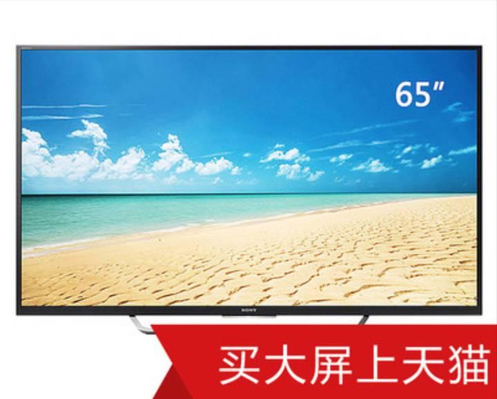 SONY 索尼 KD-65X7500D 65英寸 4K液晶电视 包邮(需用券),历史新低价6699元